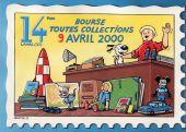carte-postale-salon-toutes-collections-s1